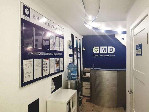EAMED, медицинский центр