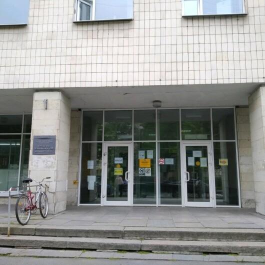 Городская поликлиника № 38, фото №1