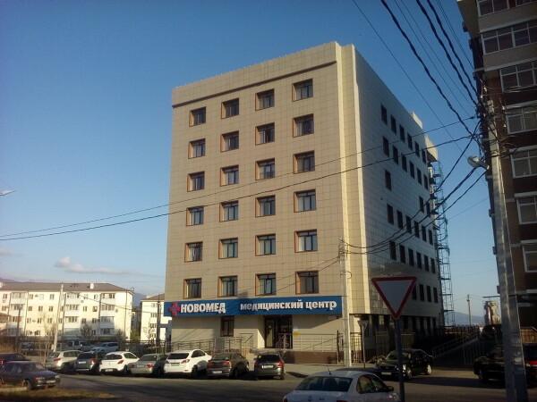 Медицинский центр «Новомед» на Свердлова