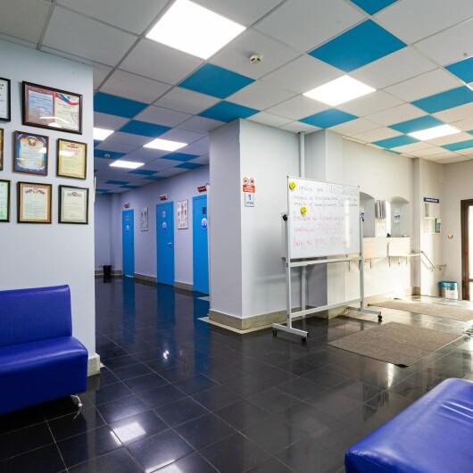 Клиника Марии Фроловой, фото №3