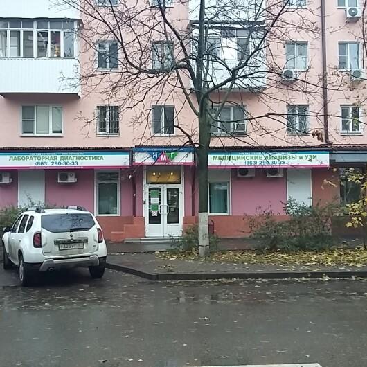 «НМТ» (Новые медицинские технологии) на Мечникова, фото №2