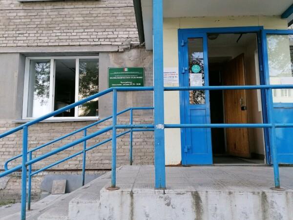 Поликлиника №16 на Блюхера