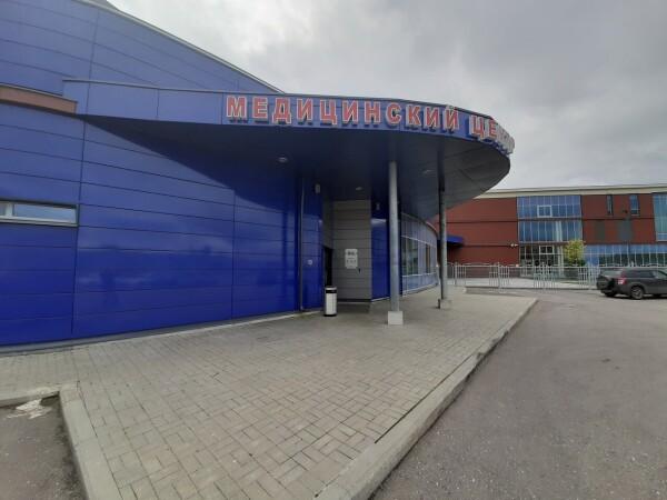 Медицинский центр «Локомотив»