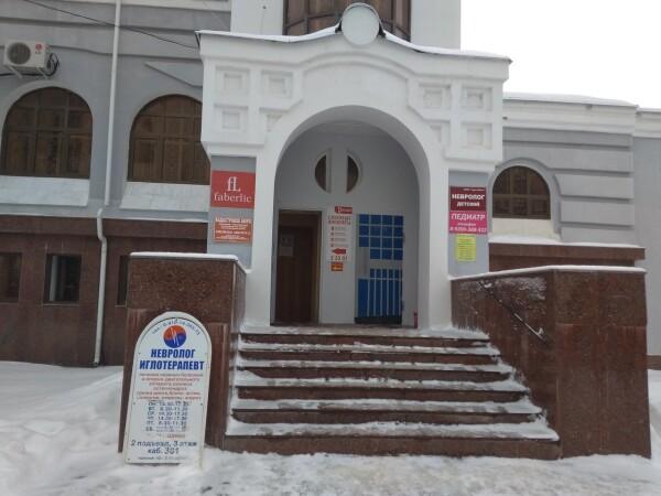 Медицинский центр «Артэ-Витэ»