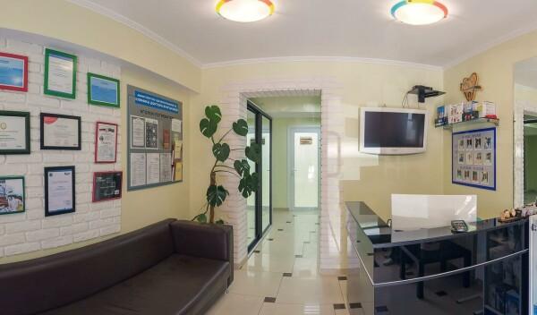 «Клиника доктора Булгаковой»