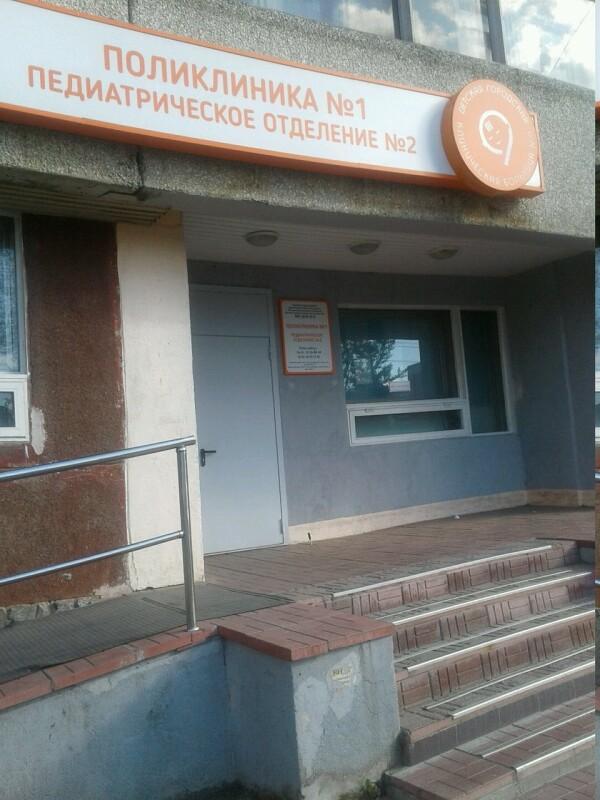 Детская поликлиника на Бебеля (ДГКБ №9)