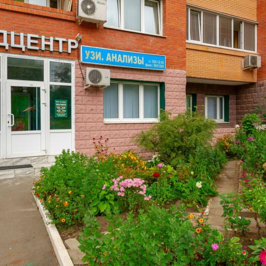 Сеть медицинских центров СитиМед, фото №3