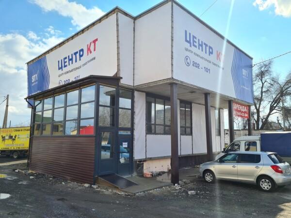 Центр КТ «Сити» на Качинцев