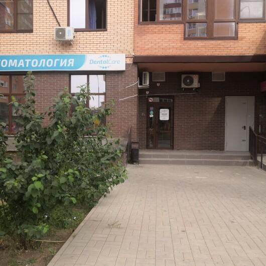 Стоматология «ДенталКеа», фото №2