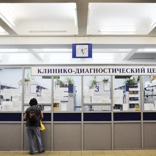 Поликлиника с КДЦ Первого Меда, фото №3