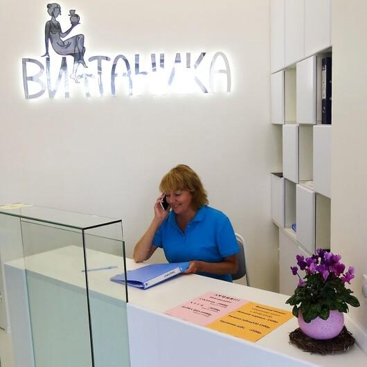 Витаника на Авиаторов Балтики, фото №1