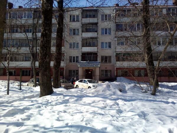 Стоматологическая поликлиника №1 на Менделеева