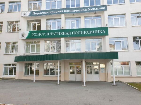 Центр репродуктивной медицины «БэбиБум»