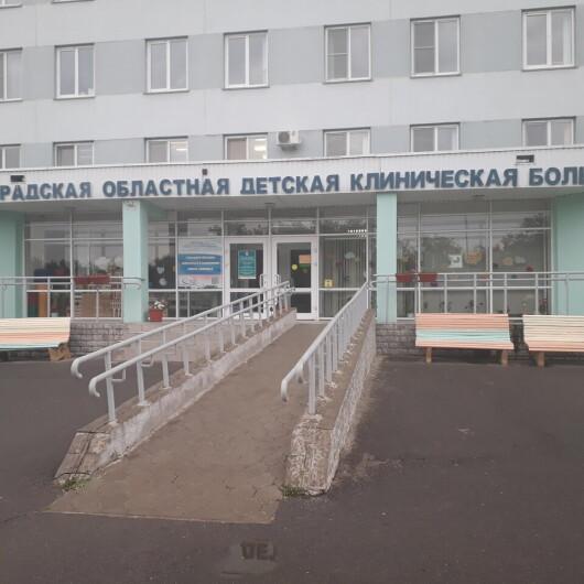 Областная детская больница, фото №1