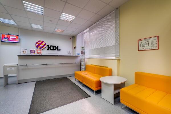 Лаборатория КДЛ в Подольске
