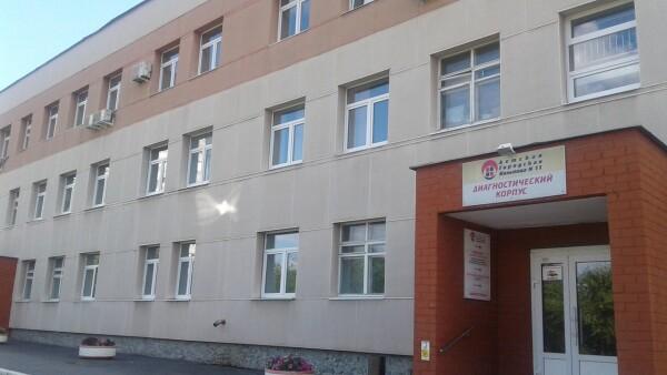 Детская городская больница №11 (ДГКБ №11)