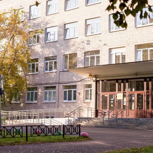 Городская поликлиника № 98, фото №1