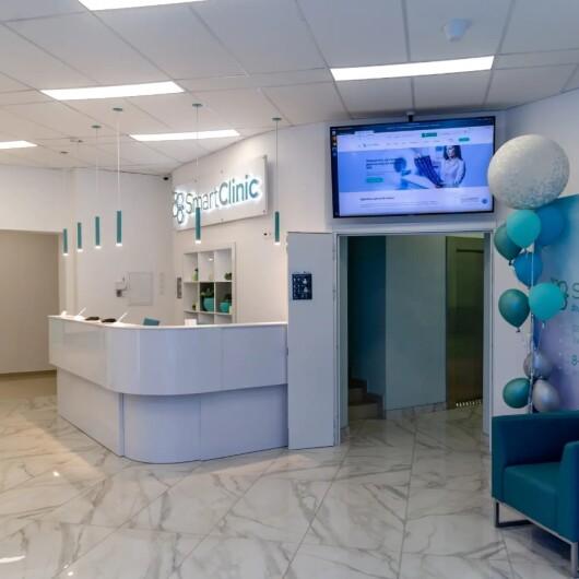 SmartClinic, фото №1