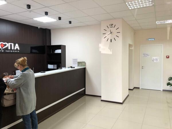 Медицинский центр «Европа»