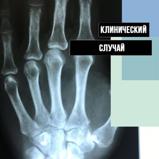 «Клиника доктора Светашова», фото №4