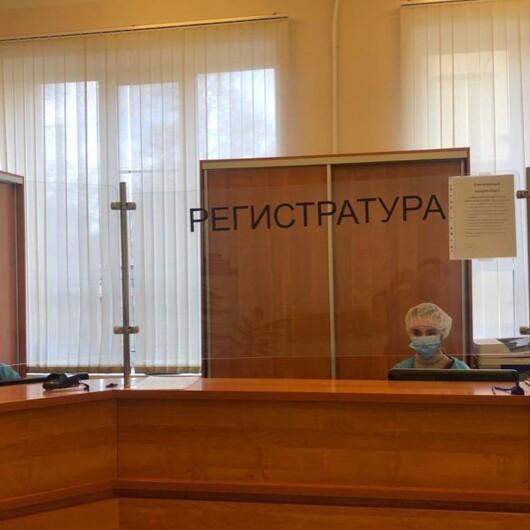 Медицинский Центр НИИ Эпидемиологии и Микробиологии им. Пастера, фото №4