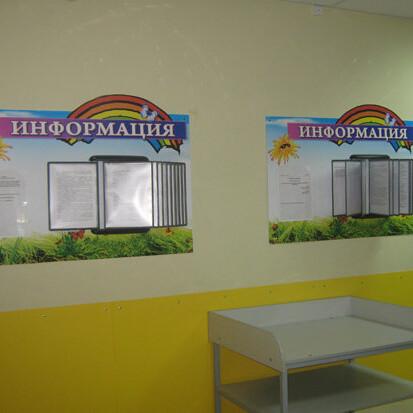 Детская поликлиника №31 на Запорожской, фото №4