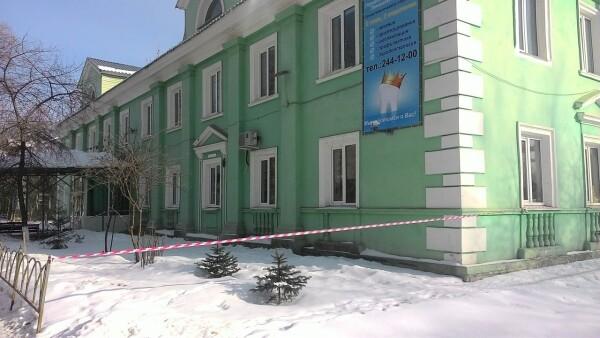 Поликлиника больницы 47 на Снежной 15