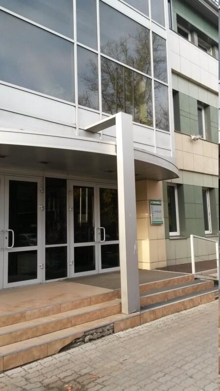 Клиника «Центра молекулярной диагностики» на Рабочего Штаба