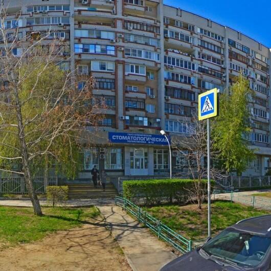 Стоматологическая поликлиника №10, фото №1