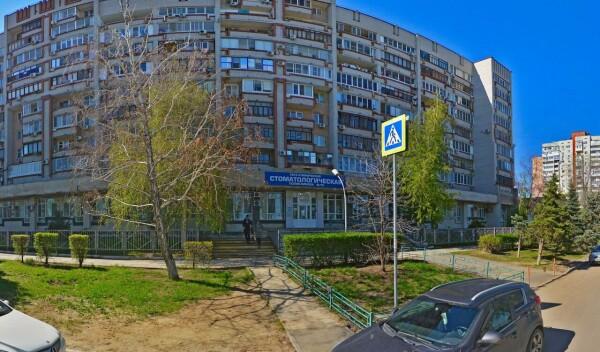 Стоматологическая поликлиника №10