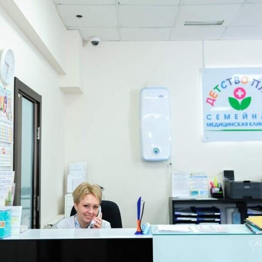 Клиника Детство Плюс, фото №4