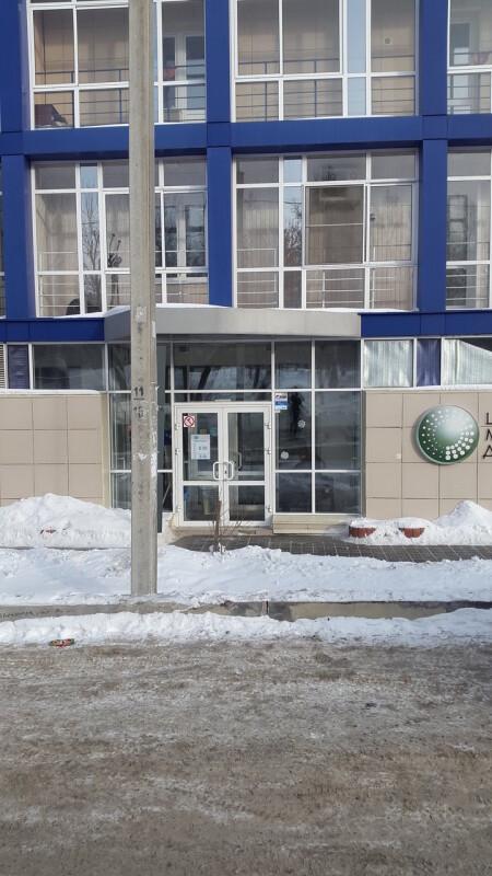 «Центр молекулярной диагностики» на Лермонтова