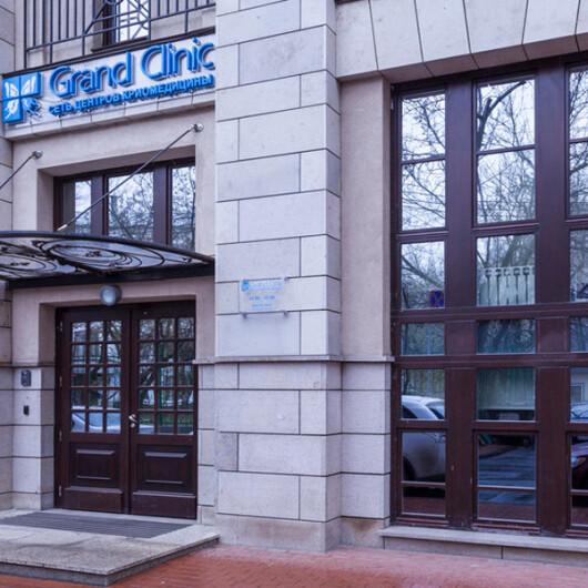 Grand Clinic на Новослободской, фото №1