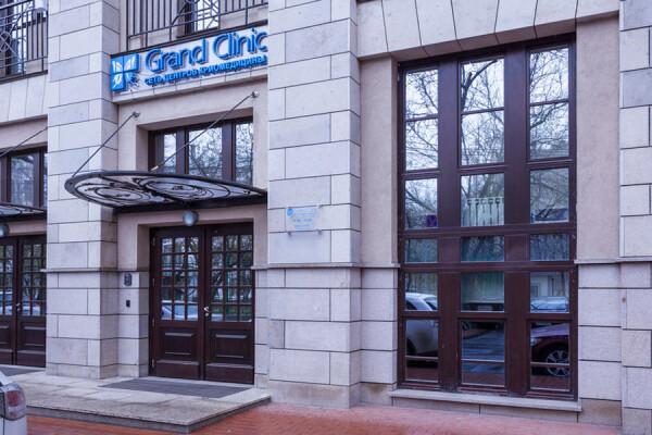Grand Clinic на Новослободской