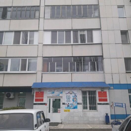 Детская стоматологическая поликлиника №7 на Блюхера, фото №2