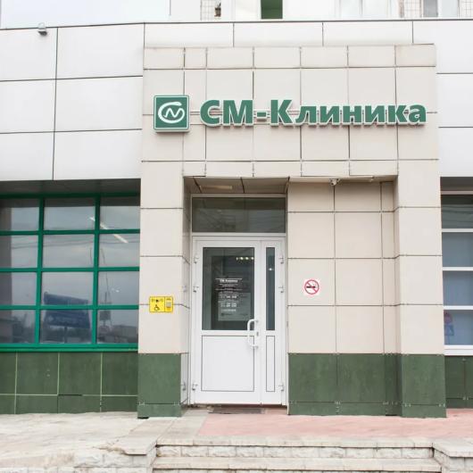 СМ-Клиника в Солнечногорске в мкр. Рекинцо, фото №1