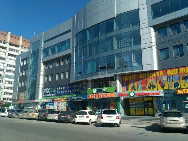 Центр вакцинопрофилактики «Сибирячок»