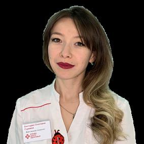 Сурнина Виктория Олеговна, гинеколог