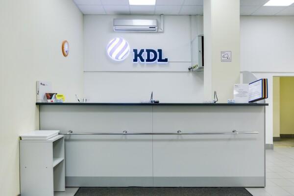 Лаборатория КДЛ на Юго-Западной