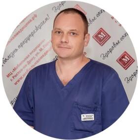Картавенко Сергей Викторович, онколог