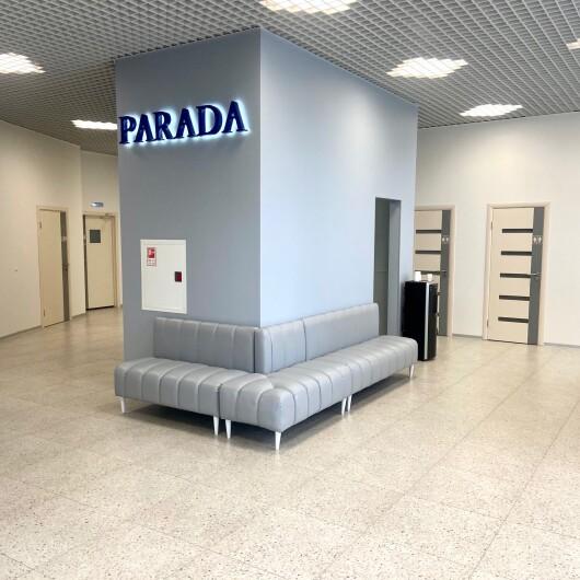 Клиника Parada, фото №2
