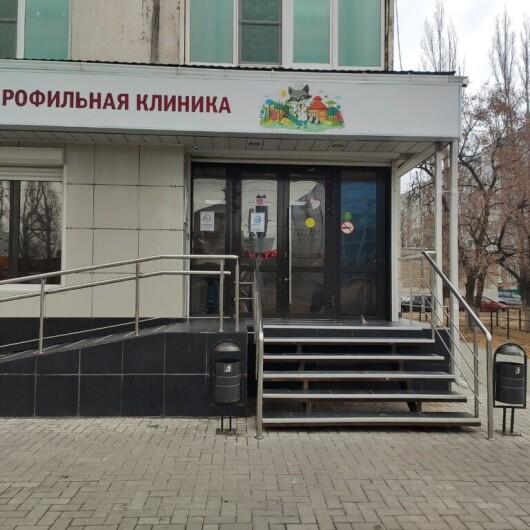 Клиника ДИАЛАЙН на 30-летия Победы 72, фото №1