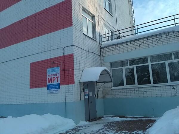 «Региональный диагностический центр» (МРТ в 13 больнице)