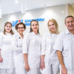 Московская клиника, многопрофильная клиника