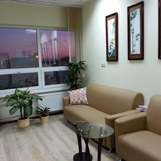 Медицинский центр Млечный путь, фото №1