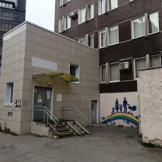 Клиника охраны здоровья семьи и репродукции ПГМУ, фото №2
