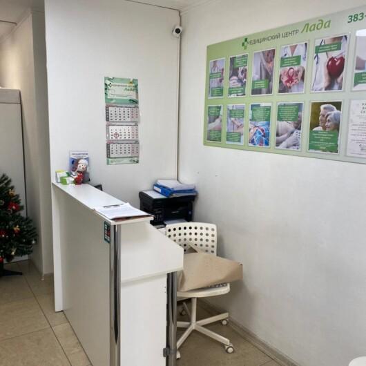Клиника Лада, фото №4