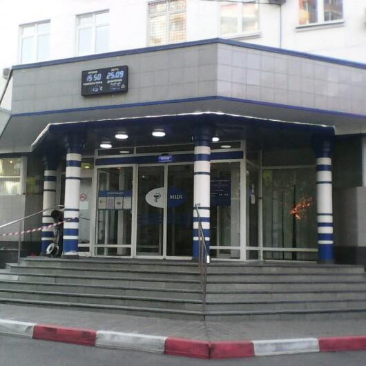 Медицинский центр в Коломенском на Высокой, фото №2