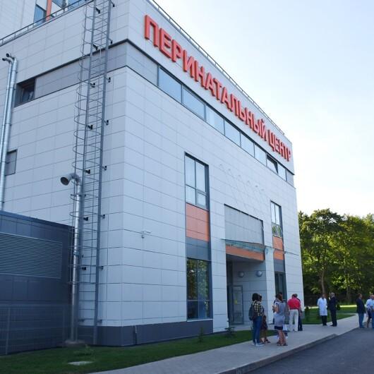 Перинатальный центр ЛОКБ в Гатчине, фото №1