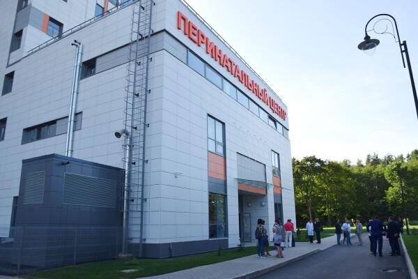 Перинатальный центр Ленинградской областной клинической больницы